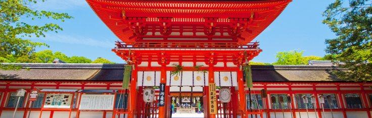 Shimogamo-jinja-Shrine